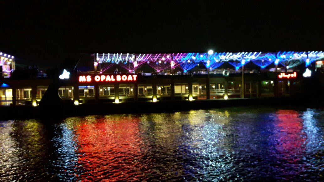 اوبال بوت تستضيف حفل شركة نور